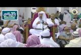 الدرس 27 وقفات في سورة البقرة ج2 (دروس من الحرم)