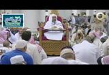 الدرس 28 وقفات في سورة البقرة ج2 (دروس من الحرم)