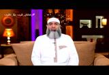 دينك لحمك دمك الشيخ مسعد انور (رمضان قرب يلا نقرب