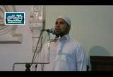 التربية في الإسلام (خطب الجمعة)