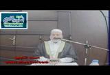 الدرس 75 (سورة البقرة من الآية 144) تيسير تلاوة القرآن برواية حفص