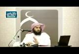 التعليق على سورة عبس3 (21/7/1438هـ) التعليق على تفسير جزء عم