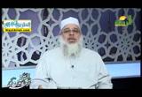 الرقية الشرعية ( 11/5/2017 ) نزهة المتقين