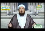 فتاوى الرحمه ( 11/5/2017 )