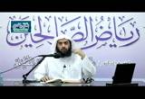 المجلس السابع والخمسون _باب المجاهدةج5 (مجالس في التعليق على رياض الصالحين)