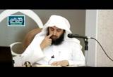 28- باب ما جاء في تواضع رسول الله صلى الله عليه وسلم (شرح الشمائل المحمدية)