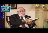 حجة الوداع -شرف مكة