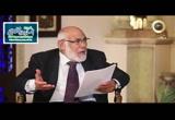 حرمة مكة ومكانة البيت العتيق - شرف مكة