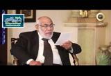 مكة في كتب غير المسلمين -شرف مكة