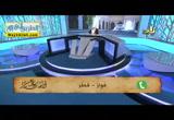 سجودالتلاوة(16/5/2017)مجالسالاحكام
