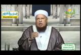 فتاوىالرحمه(21/5/2017)