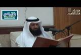 المجلس الحادي عشر-التعليق على العقيدة الطحاوية