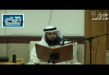 المجلس الثاني عشر -التعليق على العقيدة الطحاوية