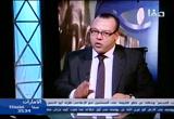 خطرالشيعةقديماوحديثاالجزء1(16/5/2017)التشيعتحتالمجهر