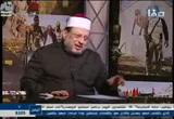 (1) مقتل الفاروق عمر رضي الله عنه  (الإرهاب الشيعي)