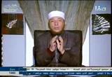 (1) الرد على شبهات حد الزنا ج1 (عقيدة الإسلام)