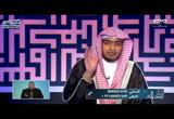 (2) سورة آل عمران الآيات من 21 الى 40 ( دار السلام )