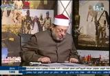 (5) إغتيال عماد الدين زنكي (الإرهاب الشيعي 2)