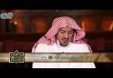 (4) الأدب مع رسول الله صلى الله عليه وسلم ج1 (نداءات من القرآن)