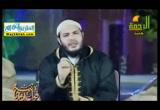 من جاء بالحسنه 3 ( 30/5/2017 ) قواعد ربانيه