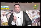 شراك المعاصى ( 1/6/2017 ) روائع التائبين