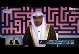 (7) سورة آل عمران الأيات من 121 إلى 140 ( دار السلام )