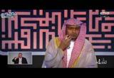 (8) سورة آل عمران الأيات من 141 إلى 160 ( دار السلام )