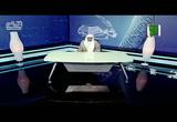 (7) الخليفة محمد المهدي العباسي (مشارق الأنوار)