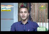اخلاقياتصائم(2/6/2017)لقاءالايمان