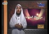 حبيب بن زيد -رضي الله عنه- (2/6/2017) من أبطال الصحابة