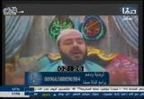 (8) من هم أهل البيت ؟ ( كلمة سواء - رمضان 1438هـ )