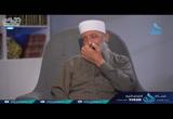 ( 9) حقوق الضيف في الإسلام   (  وبالحق نزل)