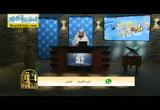 الايات : 9_ 34سورة الحاقه ( 3/6/2017 ) حق التلاوة