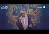 (10) ولا يجرمنكم شنئان قوم على ألا تعدلوا (مع القرآن8)
