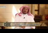 ( 15 ) آية الدين ( نداءات من القرآن )