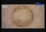 فتوحات خالد بن الوليد رضي الله عنه على أرض الشام (الفتوحات الإسلامية )