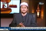 (4) الإمام أبو حنيفه جزء 4 ( الأئمة الأربعة )