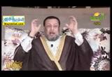 حلول النقم وزوال النعم 1 ( 8/6/2017 ) روائع التائبين