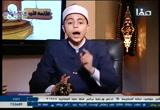 (9) الإمام مالك بن أنس 1 ( الأئمة الأربعة )