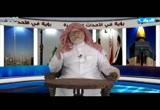 (8) معالم المؤامرة في القضية السورية 2 (رؤية شرعية في الأحداث المعاصرة)
