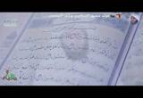 ( 14)    أخلاق النبي  (  وحي وحياة)
