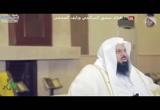 ( 13) صلة الرحم  (  وحي وحياة)