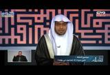 (16) شرح حديث لا تضامون في رؤيته  (دار السلام)