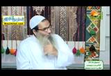 رمضانفرصتنا(9/6/2017)لقاءالايمان