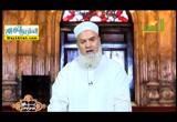 زينب بنت جحش1 ( 9/6/2017 ) مؤمنات ومواقف