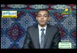 ولربكفاصبر(10/6/2017)لقاءالايمان