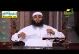 الحلقةالخامسهعشر(10/6/2017)كلناالدعاه