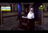 البنوة فى التعليم والتربيه  (11/6/2017 ) مدرسة القران