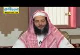 عذر الحيض والنفاس ( 13/6/2017 ) فقهيات رمضان