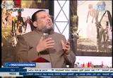 (17)اغتيالتاجالملوكصاحبدمشقوالأميرآقسنكر(الإرهابالشيعي2)